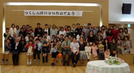 10nen-party