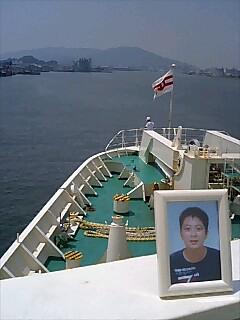 徳島に入港
