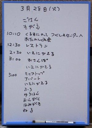 R0010569