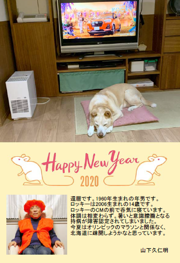 2020_20200101212101